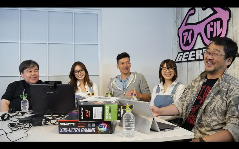 geekers-game-cap1-a
